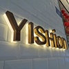 3D Metal Signs LED Luminous Signage Indoor Backlit Sign Letters