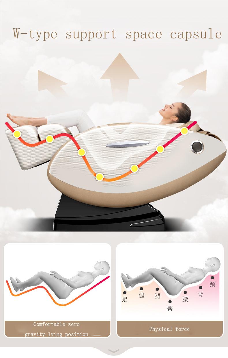 Bằng Sáng Chế Da Ghế Có Thể Thu Vào Massage Ghế 3D Không Trọng Lực Cho Sức Khỏe