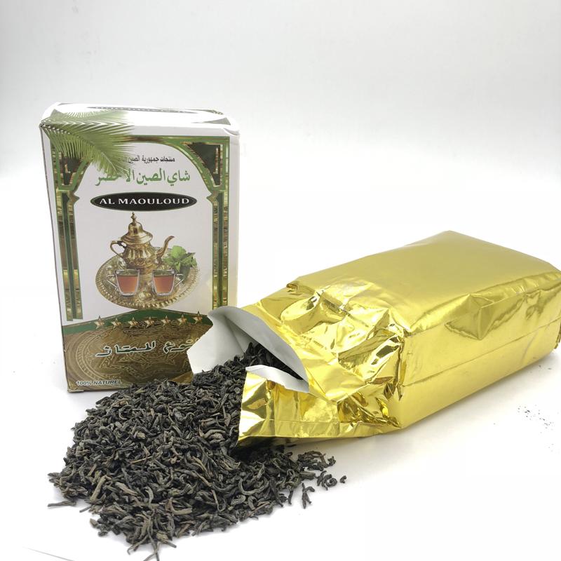 4011 41022 9371 chunmee green tea -2020 hot sale africa tea - 4uTea   4uTea.com