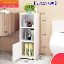 Rangement Banyo Dolaplari Mueble Ba O Armario Banheiro Meuble Salle De Bain Mobile Bagno мебель для ванной комнаты полка для шкафа(Китай)
