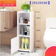 Туалетная вода для хранения Mueble Dormitorio Armario Banheiro Meuble Salle De Bain Vanity Mobile Bagno полка для ванной комнаты(Китай)