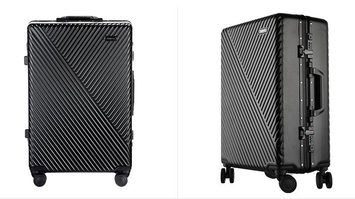 Hanke luxe 20/24 pouces bagages valises en gros personnalisé sac de bagage de chariot de voyage