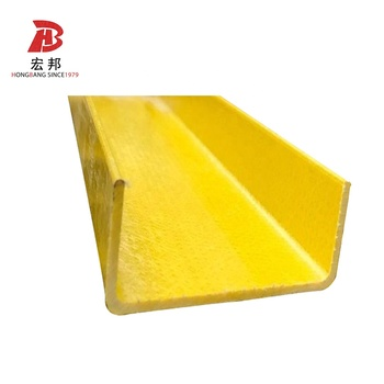 High strength fiberglass U/C-shape channel Frp C channel profile plastic u channel