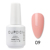 BIN Nude color gel&base 2in1 Nail Polish UV Gel