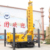Borewell drilling machine 200m dth water well drilling rig for sale