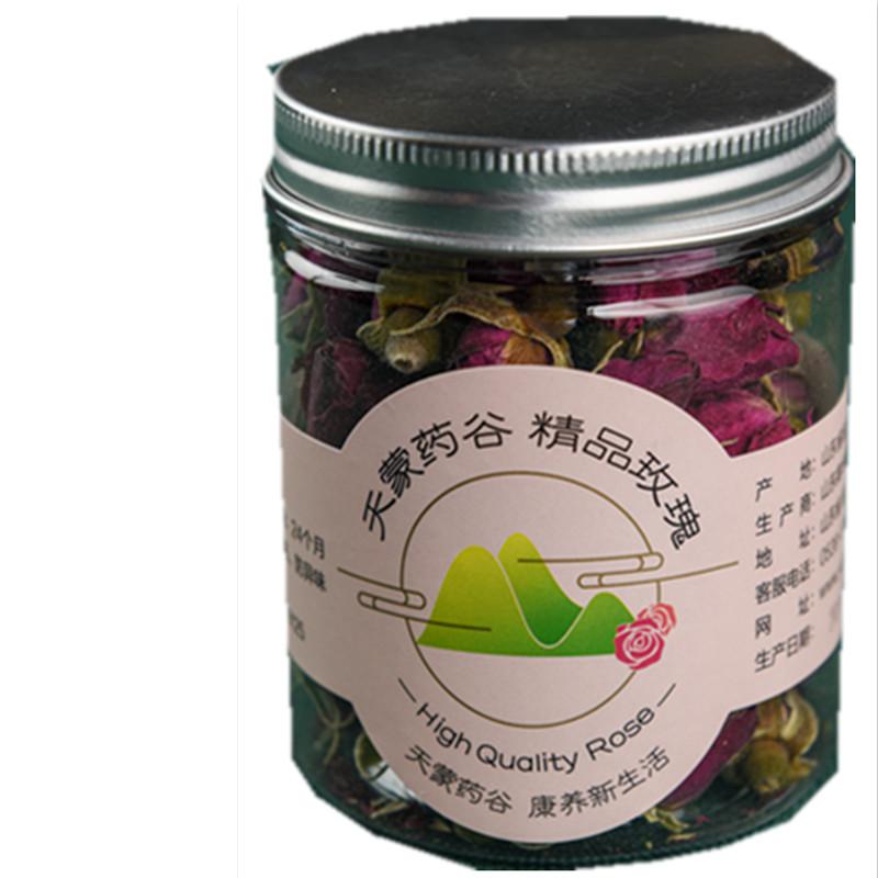 OEM Herbal Organic Rose Tea 100% Natural Detox Slim Tea - 4uTea | 4uTea.com