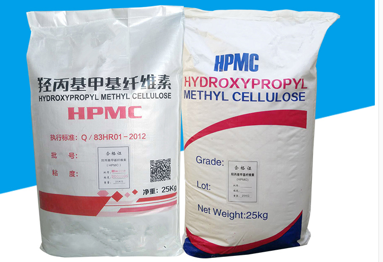 exclusive quotes for  different viscosity cellulase HPMC Hydroxy propyl Methyl cellulose