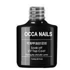amazon hot sale new professional free sample gel nail polish base and top coat non no wipe clear nail gel uv gel nails top coat