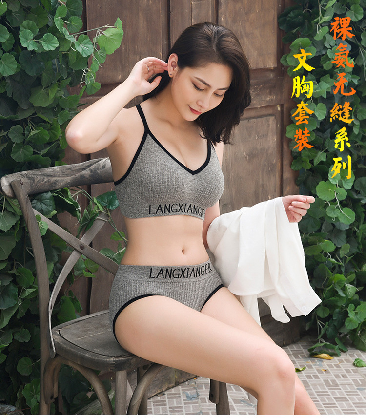 LD-YDWX047Fashion custom logo sport underwear set lingerie women sexy bra and panties set letter print band bra and panties set