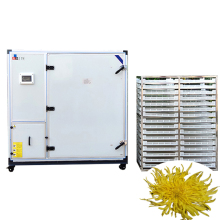 Similar to natural drying dehydrator / herb drying machine / medlar moringa leaves dryer