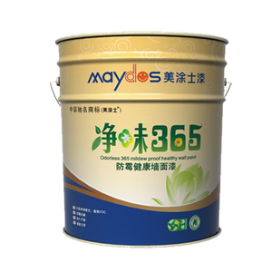Maydos 3D Washable Styrene Acrylic Emulsion Building Wall Paint(China)