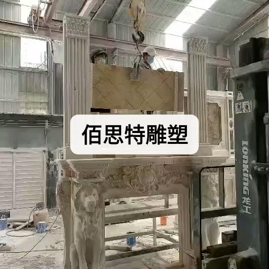 Batı tarzı bej mermer şömine rafı ile aslan heykeli heykel