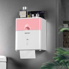 Держатель для туалетной бумаги, водонепроницаемая коробка для салфеток, Настенная коробка для хранения, портативная коробка для аксессуар...(Китай)