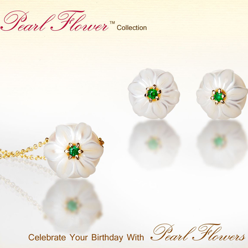 hand-carved pearl flower jewelry set, Flower LILY, <strong>natural</strong> frewhwater pearls with <strong>natural</strong> <strong>emerald</strong> in the center