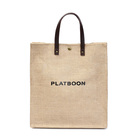 Luxury Juco Tote Bag Jute Cotton Shopper Natural Big Size Beach Gift Carry Jute Bag With Leather Handle For Women