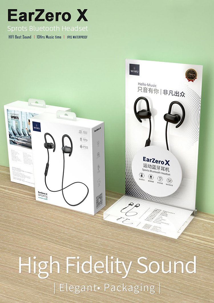WIWU 双耳运动蓝牙耳机 (https://www.wiwu.net.cn/) 耳机 第10张