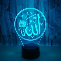 Creative 3D Night LightCreative 3D Night Light Islamic Muhammad USB LED Desk Table Lamp Remote Touch Swotch Baby Sleeping Lighti