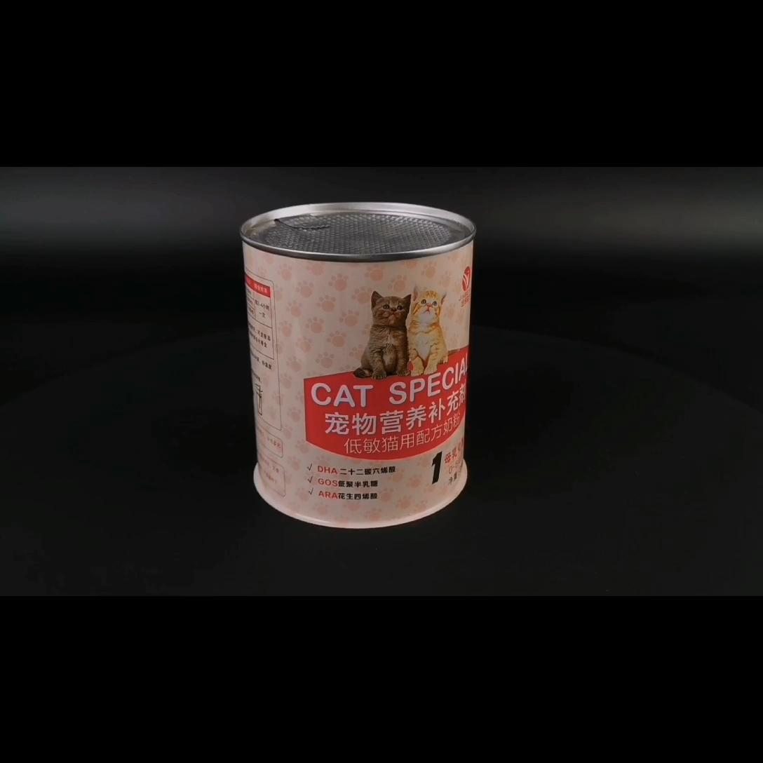 Chine Fournisseur Fer Blanc Plat Crabe Poisson Boisson De Boisson Pour Animaux de compagnie Alimentaire Bidon