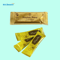 Honey small sachet and honey stick packet vertical heating mixing packing filling and sealing machine price