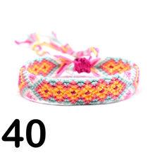 Boho красочные браслеты для женщин с кисточками, вощеная проволочная веревка, полосатый браслет дружбы, богемное пляжное ювелирное изделие(Китай)
