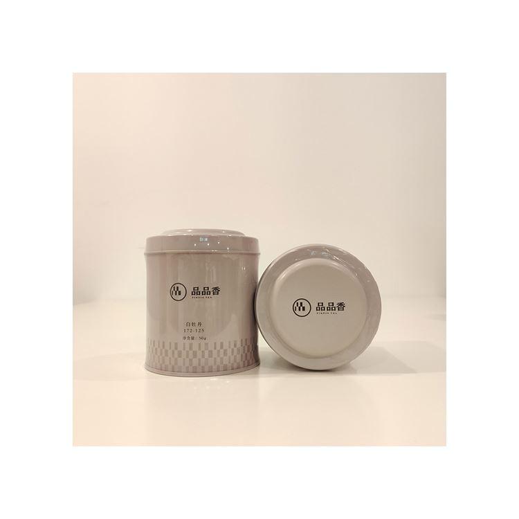 Direct Sale Price Portable Loose Leaf Hardcover White Tea For Relax - 4uTea   4uTea.com