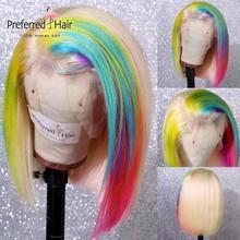 Парик из натуральных волос Remy, цвет желтый, Омбре, серый, с коротким ворсом(Китай)