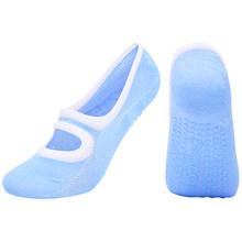 7 цветов, большие размеры, женские носки для йоги, силиконовые Нескользящие носки для пилатеса, дышащие носки для фитнеса, балета, танцев, хло...(Китай)