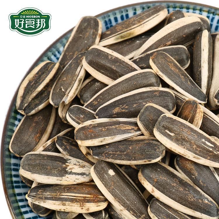 Top chinese new crop black cheap sunflower seeds