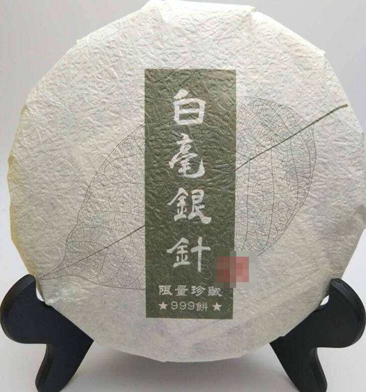 300g/piece China famous tea Bei Hoi Silver Needle Baihao Yinzhen tea cake - 4uTea | 4uTea.com