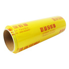 soft transparent water proof casting process PVC cling film