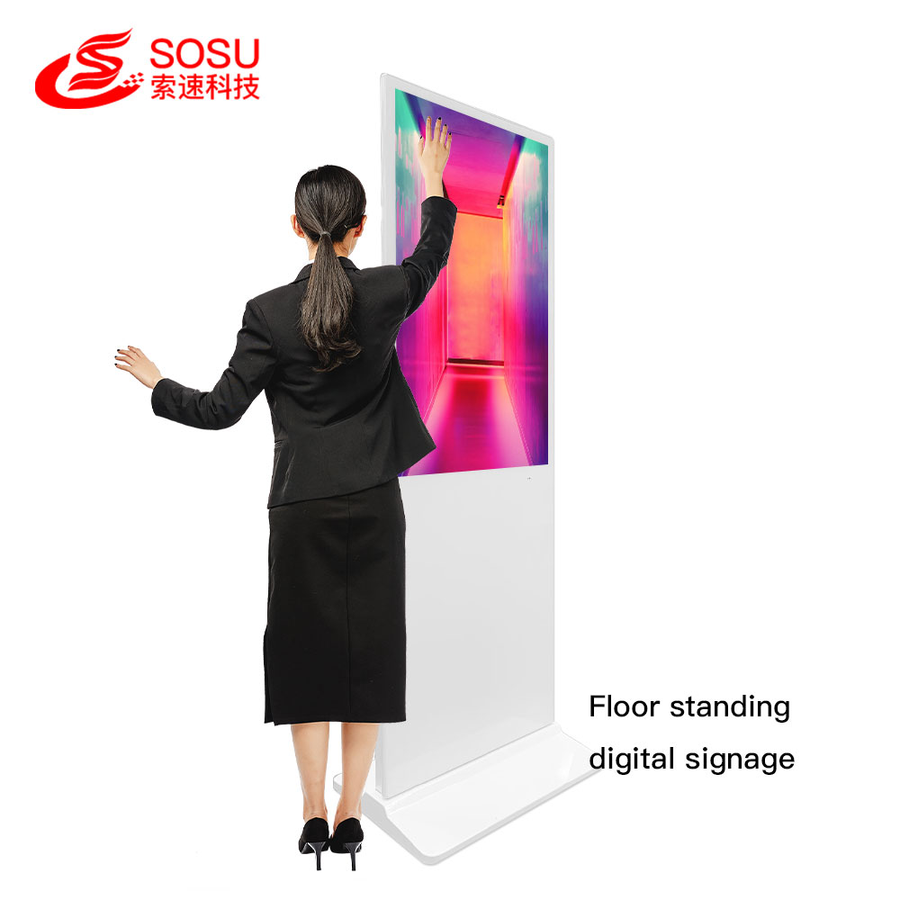 55 inch lcd screen outdoor digital signage ip65 high brightness  outdoor advertising equipment