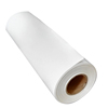 Glossy photo paper roll 914MM*30Meter 230g waterproof inkjet printing high glossy photo paper 36inch