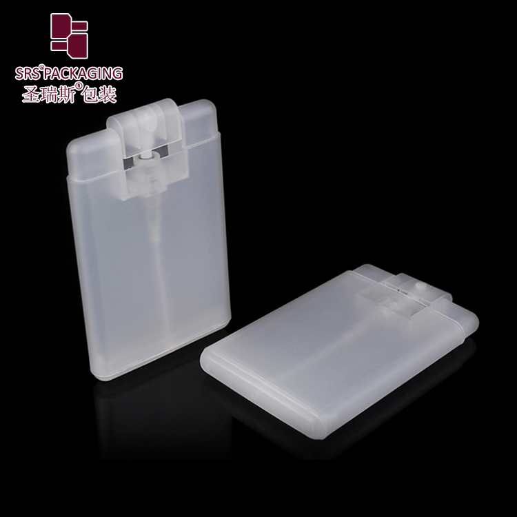 Cheap plastic credit card shape spray pump bottle 20ml pocket size perfume packaging