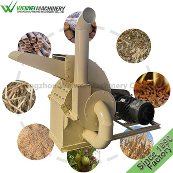 Weiwei factory direct sale whole tree grinder