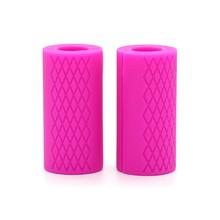 1 пара штанги ручки для гантелей силиконовые противоскользящие ручки для штанги толстые ручки для тяжелой атлетики Защитная ручка(Китай)