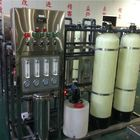 Water Treatment Factory Supplier Pure Water Treatment Machine Super Quality Water Treatment Filter System