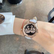 VOHE Роскошные лебедь алмаз Звездная Геометрическая поверхность женские часы модные с магнитной пряжкой женские наручные часы женские креат...(Китай)