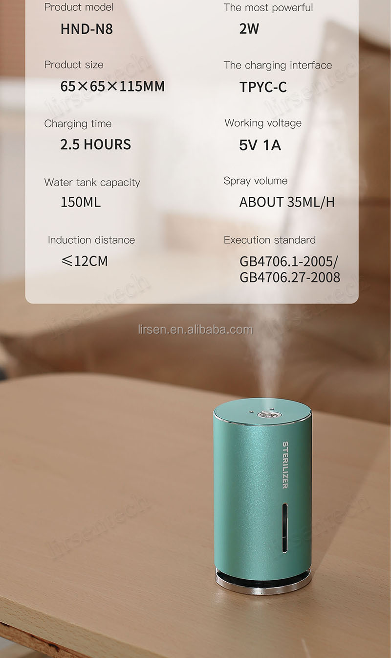 Portable rechargeable mini auto alcohol spray sensor sterilization electric touchless Automatic alcohol dispenser