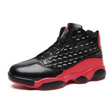 Jordans баскетбольные кроссовки мужские износостойкие амортизирующие тренировочные дышащие ботильоны Кроссовки Мужская Спортивная обувь дл...(Китай)