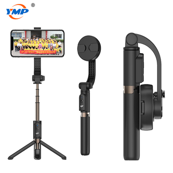 YMP New Arrivals 1 Axis 1/4 Screw Selfie Stick Tripod Handheld Gyro Gimbal Stabilizer Smartphone