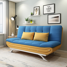 Wohnzimmer <span class=keywords><strong>sofa</strong></span> <span class=keywords><strong>bett</strong></span> einfache design 1,2 m breite <span class=keywords><strong>sofa</strong></span> <span class=keywords><strong>cum</strong></span> <span class=keywords><strong>bett</strong></span> merkmale klapp funktion