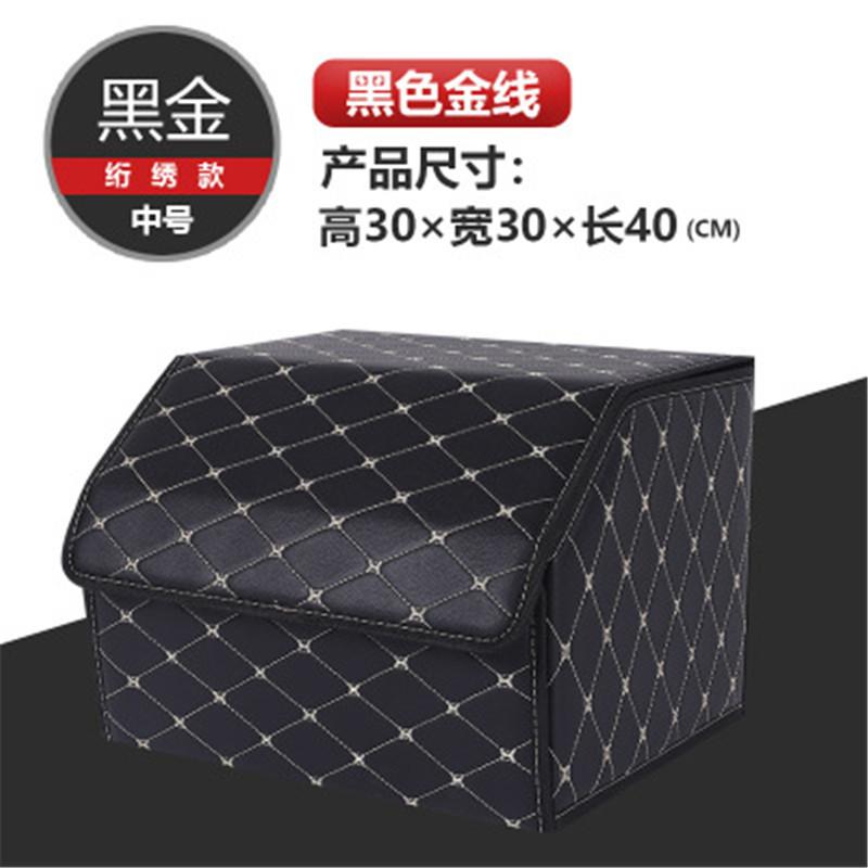 Автомобильный органайзер для хранения багажника, многоцелевой складной с крышкой, портативный автомобильный ящик для хранения, автомобиль...(Китай)