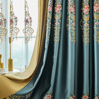 check MRP of fancy curtains for living room