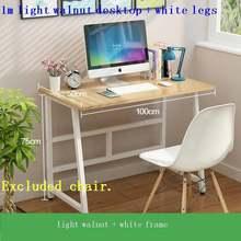 Поднос Lap Biurko стоя Escritorio Mueble Para ноутбук Schreibtisch офисная кровать Mesa подставка для ноутбука Рабочий стол компьютерный стол(Китай)