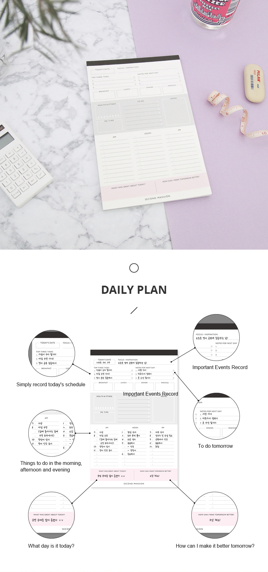 Simple stationery to do list Planner A5 notepads