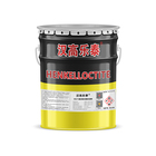 Polymer HGLT Construction Building Coating Acrylic Ester Polymer Cement Waterproof Coating