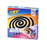 amazon top seller 2020 pest control insect killer mosquito coil