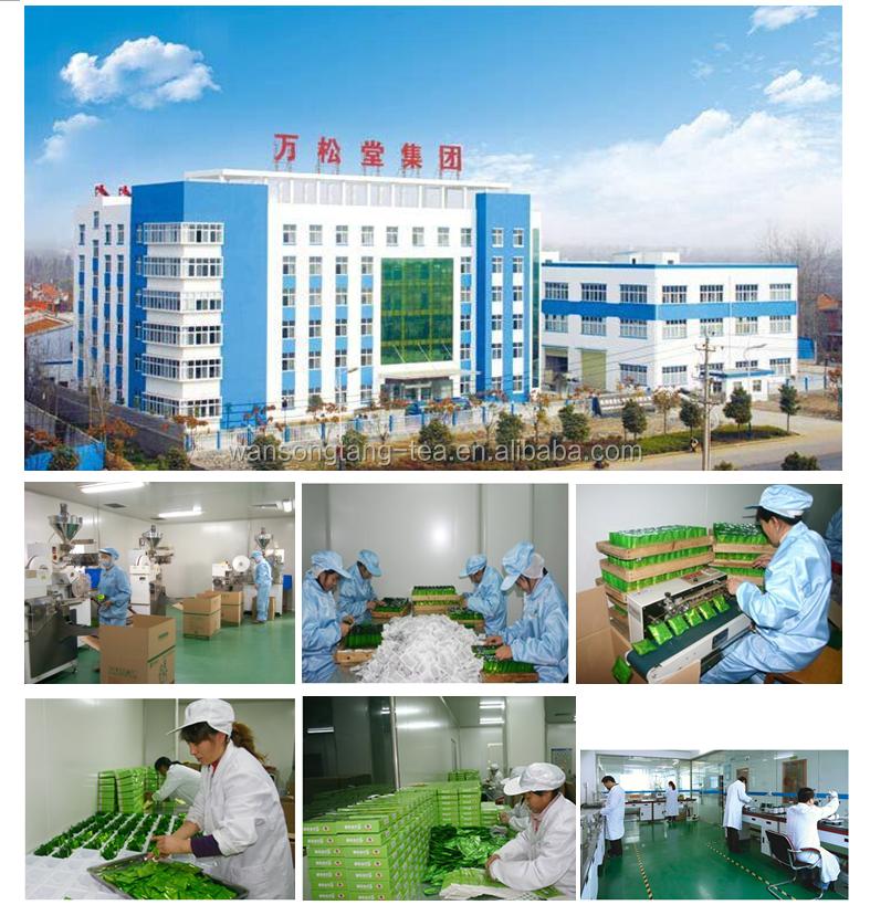 China Label private tea morning and afternoon tea tea detox that Slimming tea weight loss - 4uTea | 4uTea.com