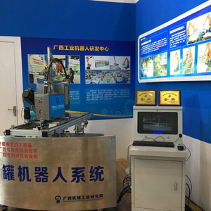Electric High Pressure Cleaning Robot System Stainless Steel Washer Machine for Sale