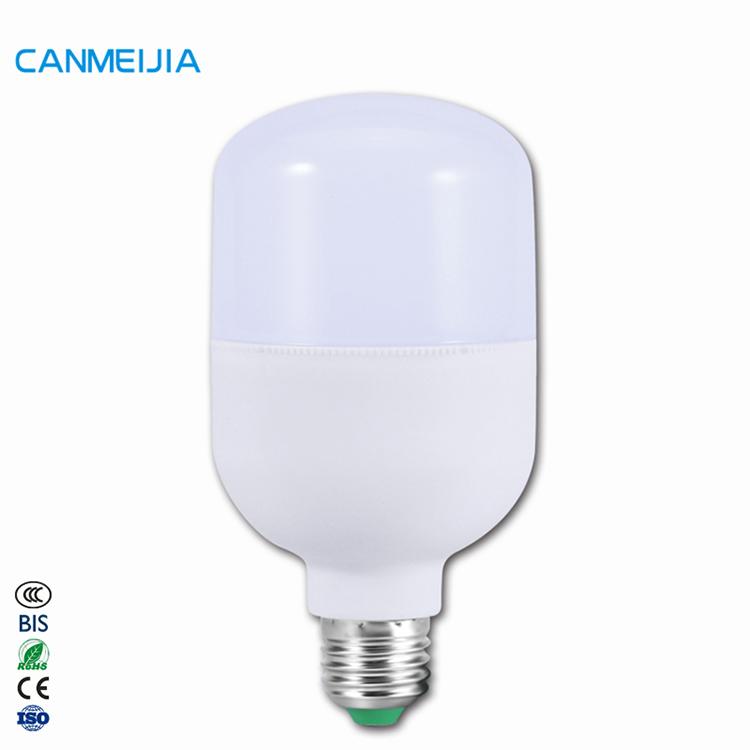 High Quality 50W E27 SMD2835 220V Led Light Supplier Led Bulb Raw Material,Led Bulb Lights